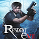 New Resident Evil 7 Cheat by Mbambong