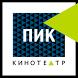 Кинотеатр Пик Санкт-Петербург by PLATFORM24 LLC