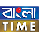 Bangla Time (Beta) by PROJUKTI