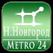Nijniy Novgorod (Metro 24) by Dmitriy V. Lozenko