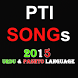 PTI Songs 2015 by certificateapps