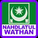 Hizib Nahdlatul Wathan by Makibeli Design