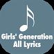 Girls' Generation Lyrics by pijdev