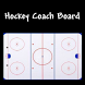 Hockey Coach Board by KaratFunnyApp