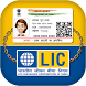 Link Aadhar to LIC Policy by Study App Studio