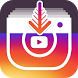 Video Downloader For Instagram by The Apps Info