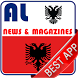 Albanian Newspapers : Albania by KR Solutions