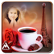 Good Morning Photo Frames by MobiStack Apps