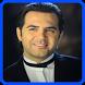 Wael Jassar & Sherine Songs by devappmu