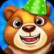 Teddy Bear Tea Party Pet Salon by Bear Hug Media Inc