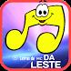 Letras de Mc Daleste by Chiquito Apps