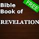 Book of Revelation (KJV) by Salem New Media