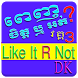 New Like It R Not song by Domdrop