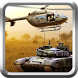 Rescue Helicopter Mission 3D by Perspective Games