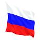 الدراسة والمنح في روسيا by YAW