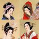 20 Nữ Nhân Trung Hoa by VINH CUU GROUP