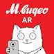 М.Видео AR
