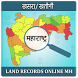 Land Records - Maharastra by Live Kampuzz Pvt. Ltd.