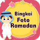 Bingkai Foto Ramadan by Crosoft.My
