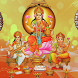 Lakshmi Puja 2016 by freeappsforandroid