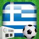 Greek live sports radio