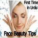 face beauty tips by misbahapps