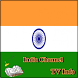 India Channel TV Info by best app tv Channel Information