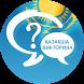 Қазақша Викторина by M.Umar Design