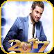 Samo Zain Music by devappde
