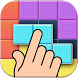 Block! Puzzle Classic Extreme by BIGKING