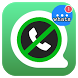 Call Chat Block for whatsapp by wakeandalive