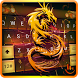 Golden Dragon Shining Keyboard Theme by Love Free Themes