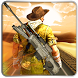 Modern Frontline Train combat by FHA Games