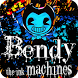 Best Bendy ink the Machine Full Music Mp3 by Gogomusic Studio