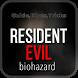 Guide for Resident Evil 7 Biohazard by Tips&Tricks2018
