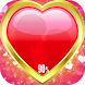 Real Love Tester Calculator by lumax mobile