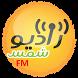 Radio Chams FM by Sofiane Alg24