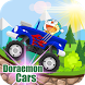 Cars of Dor Adventure by steve george