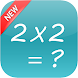 Table de multiplication - جدول الضرب