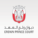 Crown Prince Court - Abu Dhabi by Crown Prince Court - Abu Dhabi