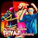 Shivaji Maharaj Photo Editor Marathi Frame 2018 by Unique Prank Apps