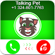 Call From Talking Pet by Obvio