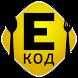 E код - пищевые добавки. про. by BCmob