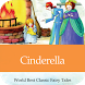 Cinderella by AppStory. Co., Ltd