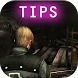 Best Tips For Resident Evil 4 by Valmy Developement