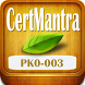 CompTIA Project+ PK0-003 Prep by CertMantra