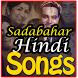 Sadabahar Hindi Songs by indiansongs