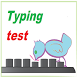 Typing speed test by LevelXcode