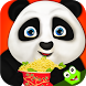 Newborn Panda Care by Nutty Apps
