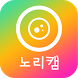 노리캠 (영상채팅/화상채팅/무료채팅) by APP Plus